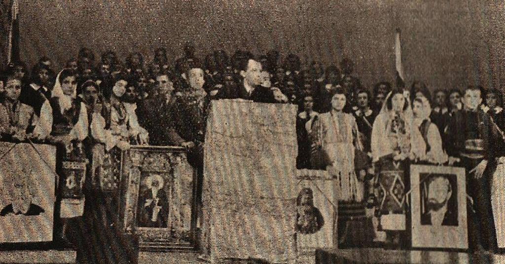 Честване на деня на народните будители, 1942 г.